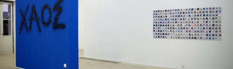 GUY LIMONE// 23 February – 28 April 2012